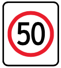 RUH_regulatory_speed_sign