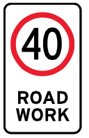 RUH_work_site_speed_sign